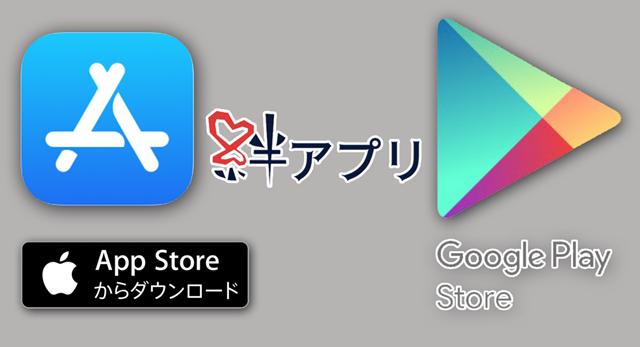 スマホアプリ開発,自社アプリ,店舗アプリ